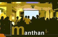 Manthan: The churning - Morphogenesis