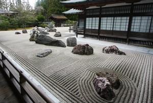Japanese Gardens (1)