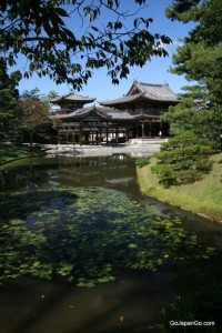 Garden pond with phoenix hall in Byodin  temple.[7]