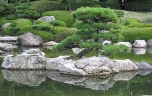 Ohori Japanese Garden, Fukuoka [6]